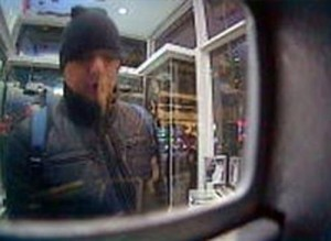 "This Feb. 19, 2013 surveillance image released by the U.S. Attorney's Office in New York City shows a man referred to as ""defendant Reyes"" allegedly using fraudulent magnetic cards to steal money from one of several cash machines in Manhattan. Federal prosecutors on Thursday, May 9, 2013, said that a gang of cyber-criminals stole $45 million in a matter of hours by hacking their way into a database of prepaid debit cards and then draining cash machines around the globe. (AP Photo/U.S. Attorney's Office) Read more at: http://phys.org/news/2013-05-hackers-stole-million-atm-card.html#jCp"