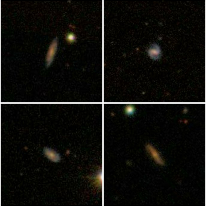 Images of four distant galaxies observed with the Arecibo radio telescope, which have been found to host huge reservoirs of atomic hydrogen gas. Credit: Sloan Digital Sky Survey.