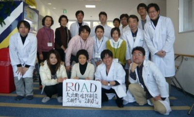 The locomotive syndrome cohort study ROAD (Research on Osteoporosis/osteoarthritis Against Disability) research team. Image credit: the University of Tokyo