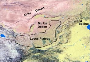 Map showing the location of China's Loess Plateau. Image credit: Paul Kapp/ UA Department of Geosciences