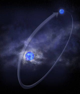 This artist's illustration depicts the system of Delta Orionis A. Credits: NASA/CXC/M.Weiss